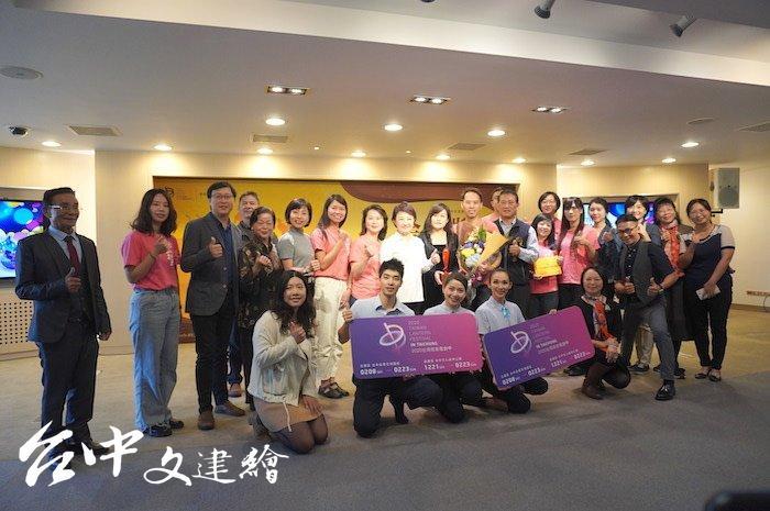 台中市第八屆金藝獎 11 月 27 日舉行頒獎,由台中市藝術家室內合唱團獲獎。