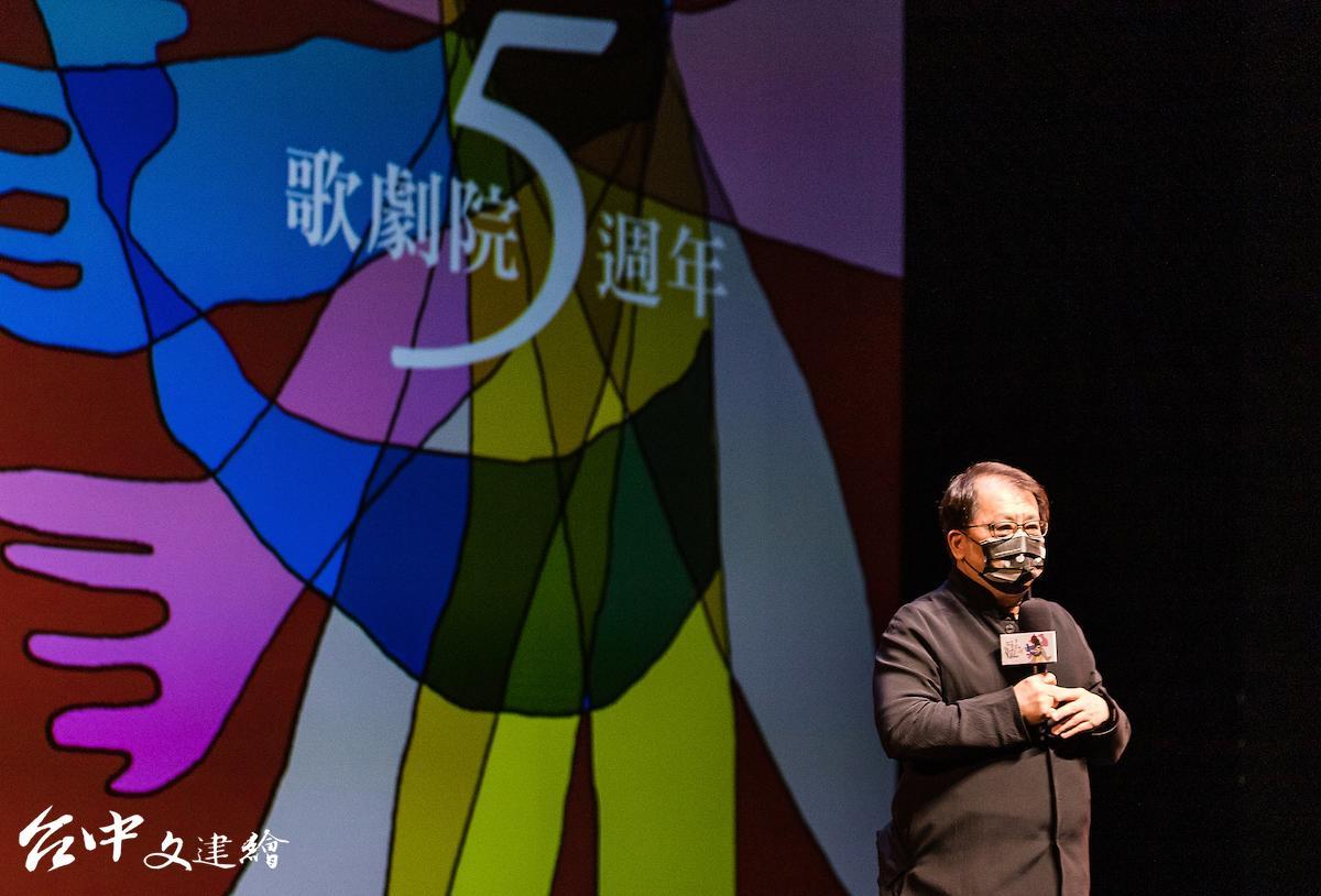 國家表演藝術中心董事長朱宗慶表示,王文儀與邱瑗都將最好的時光貢獻給台中歌劇院。(圖:台中歌劇院/攝影:黃浩、李建霖)