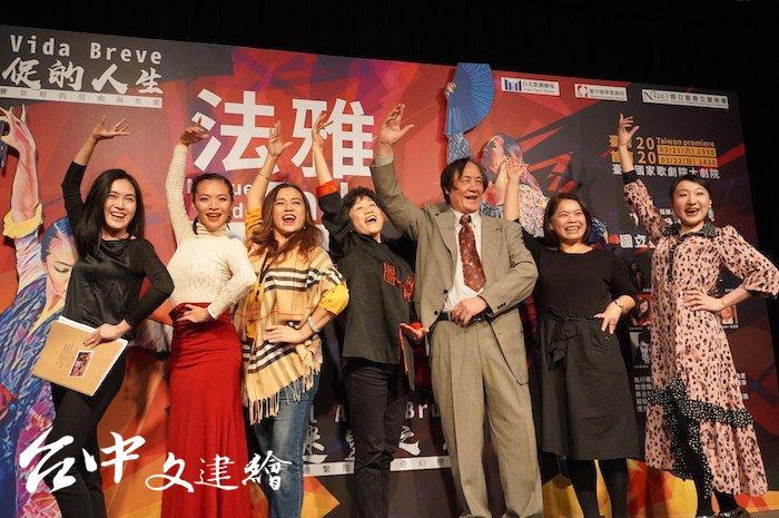 台中歌劇院將在明年3月21、22日上演西班牙音樂巨擘法雅《迷靈之戀》、《短促的人生》。(攝影:謝平平)