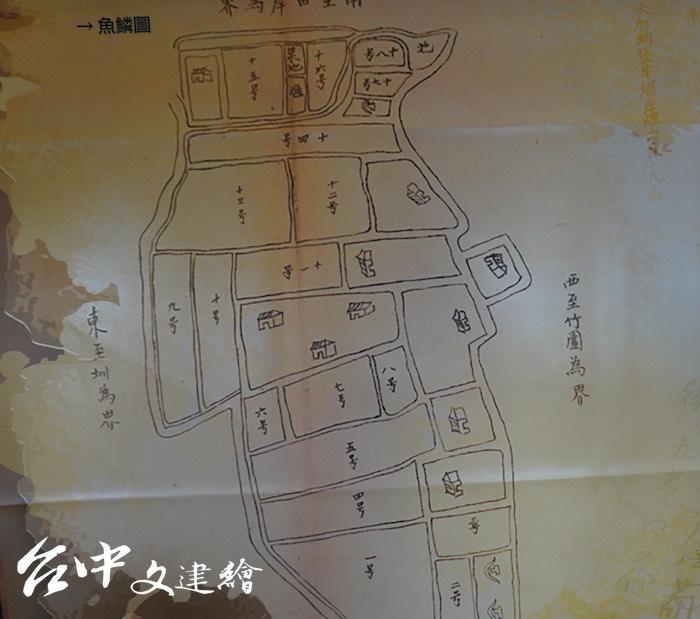 清朝登記土地所有權的魚鱗圖(攝影:謝平平)