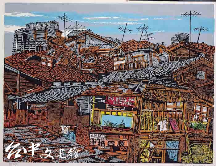 「版印潮」吳昊作品「後街」(圖:國美館)