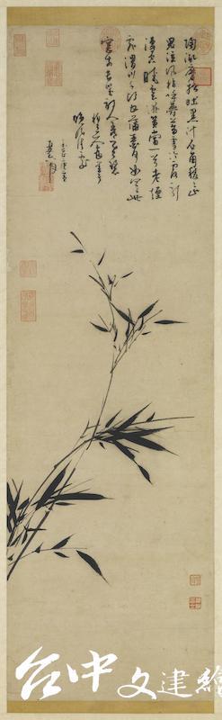 元朝吳鎮〈篔簹清影圖〉是故宮「重要古物」。(圖:國立故宮博物院)
