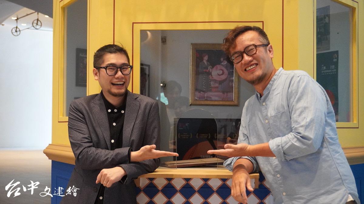 曾慧誠(右)、高天恒(左)受邀在中國信託文教基金會贊助的「音樂劇人才培育工程計畫」中擔任合作導演。(圖:台中文建繪)