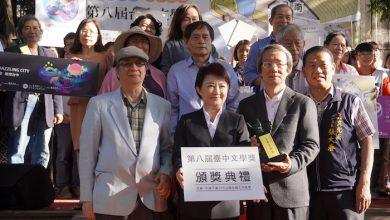 藝術家謝里法等人也參與2019年台中文學獎頒獎典禮。(攝影:謝平平)