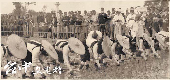 陳耿彬攝影作品「貢米插秧儀式」(圖:台中市文化局)
