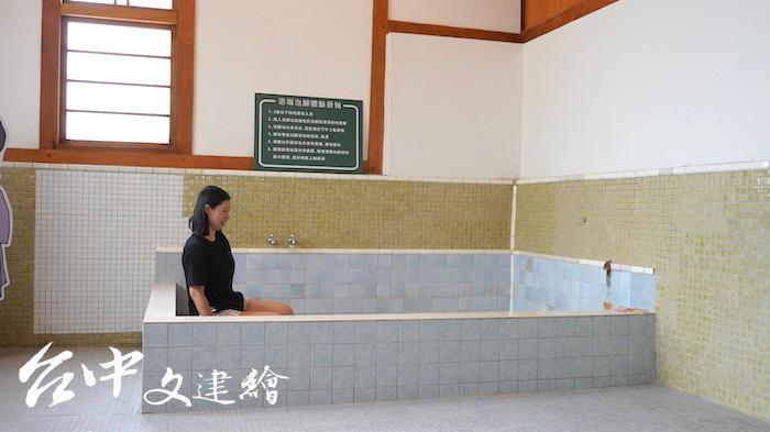 為判任官員設置的公共浴場(攝影:謝平平)