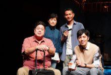 Photo of 影/淚腺都鬆了!王靖惇以「如此美好」與父親續情 羅北安分享親子甜蜜期