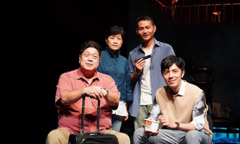 動見体作品「如此美好」在台中國家歌劇院首演。左起羅北安、台中歌劇院總監邱院、導演王靖惇、王希文。(攝影:謝平平)