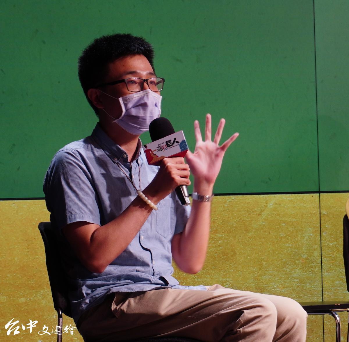 編劇陳健星(圖:台中文建繪)