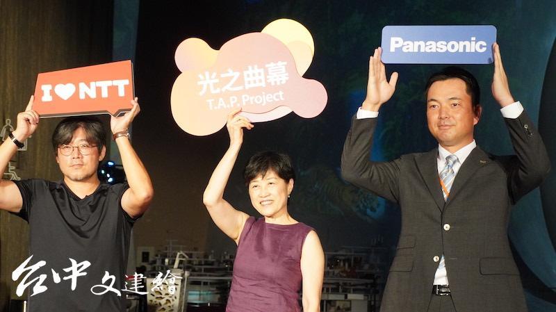 台灣松下電器整合方案事業執行長今西雅也(Imanishi Masaya)(右)、台中歌劇院總監邱瑗(中)、副總監李俊忠(左)揭開「光之曲幕  T.A.P. Project」序曲。(攝影:謝平平)