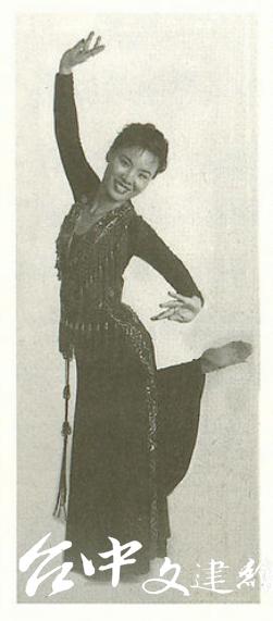 台中知名舞蹈教育家王玉英。(翻攝自翻攝自《竹塹文獻雜誌》,2014)