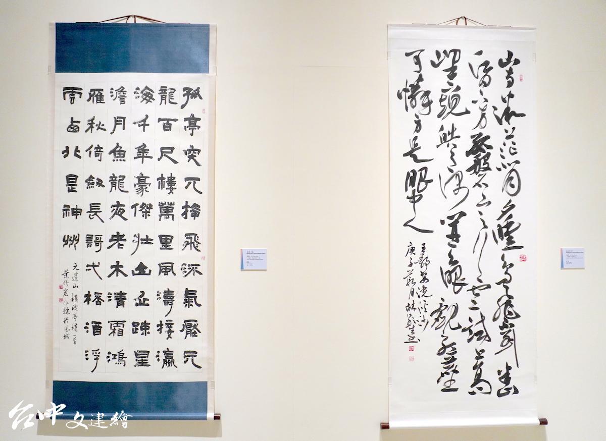 1110 全國美展,書法類,入選,(左)葉修宏,元好問〈橫波亭〉詩(右)林穎生,王靜安浣溪沙。(圖:台中文建繪)