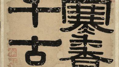 Photo of 絹八百紙一千 故宮南院「翰墨空間」打造不用短焦鏡的看畫空間