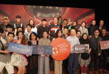 Photo of 天狼星口琴樂團 11 月台中演出 歌劇院喜見各類演出秒殺