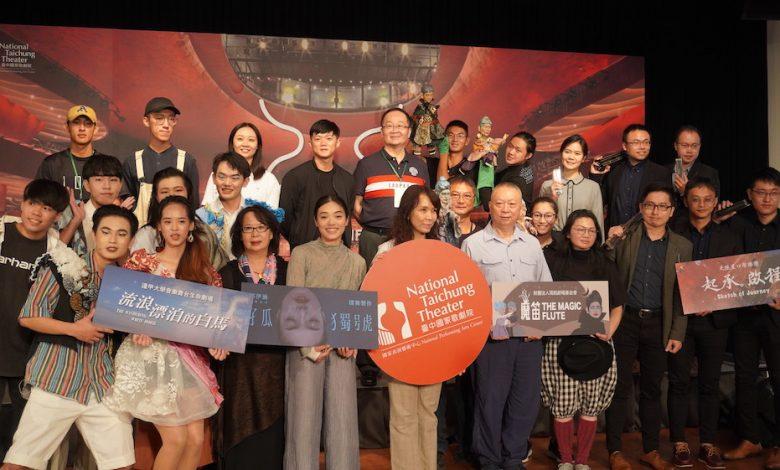 台中歌劇院 11-12 月推出許多精彩節目。(攝影:謝平平)
