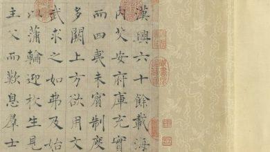 Photo of 褚遂良〈倪寬傳贊卷〉 ,誰是倪寬?誰又寫了贊?