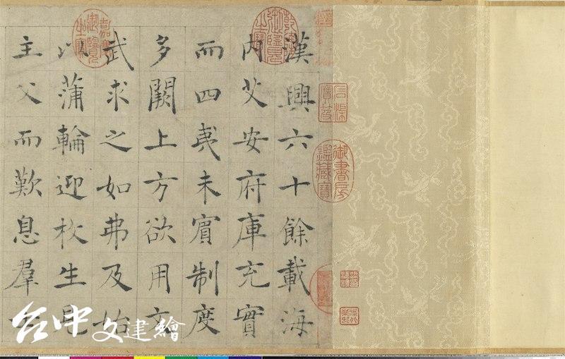 唐朝・褚遂良作品〈倪寬傳贊卷〉(圖:國立故宮博物院)