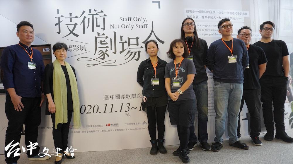 「技術劇場人攝影展」在台中歌劇院展出,左一為策展人莊知恆,左二台中歌劇院總監邱瑗,(攝影:謝平平)