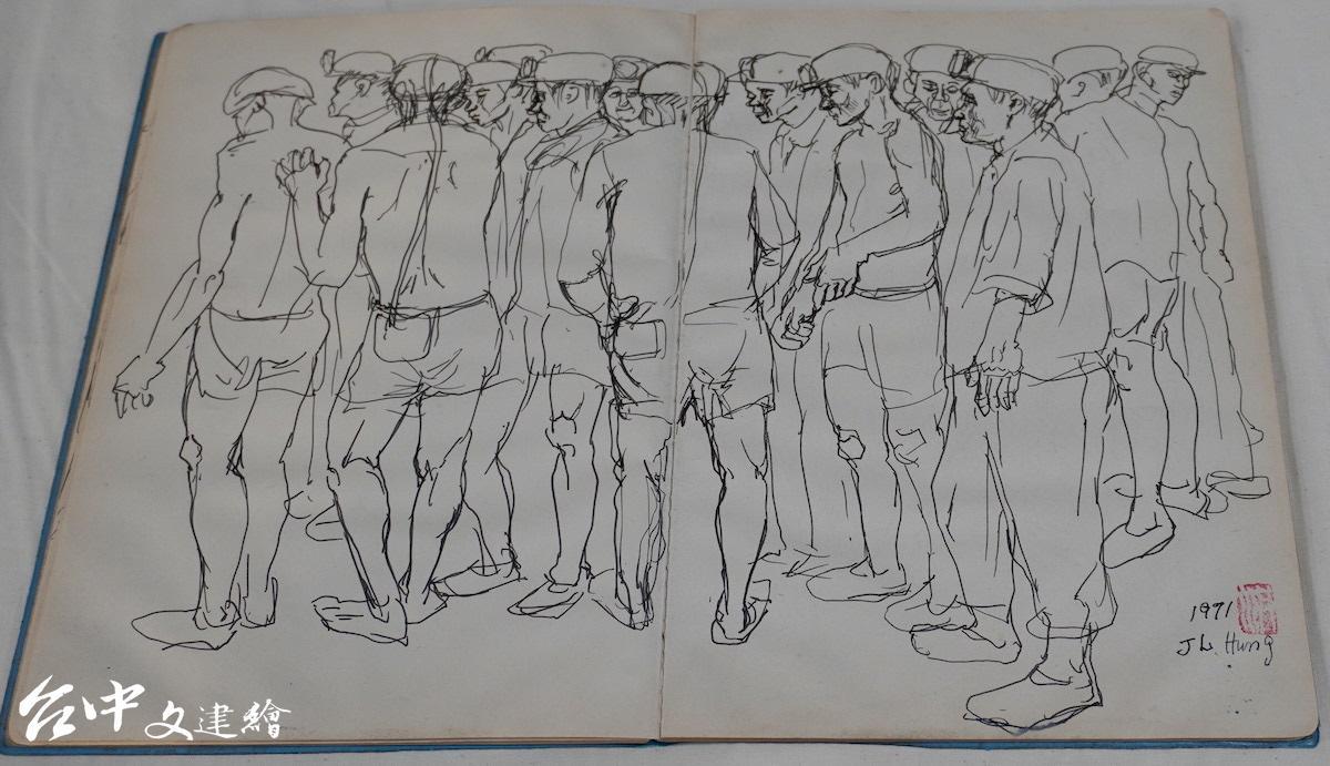 洪瑞麟,素描,26.5X19.5公分,1971 年。(攝影:謝平平)