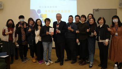 Photo of 支持青年藝術家 國美館辦理座談會