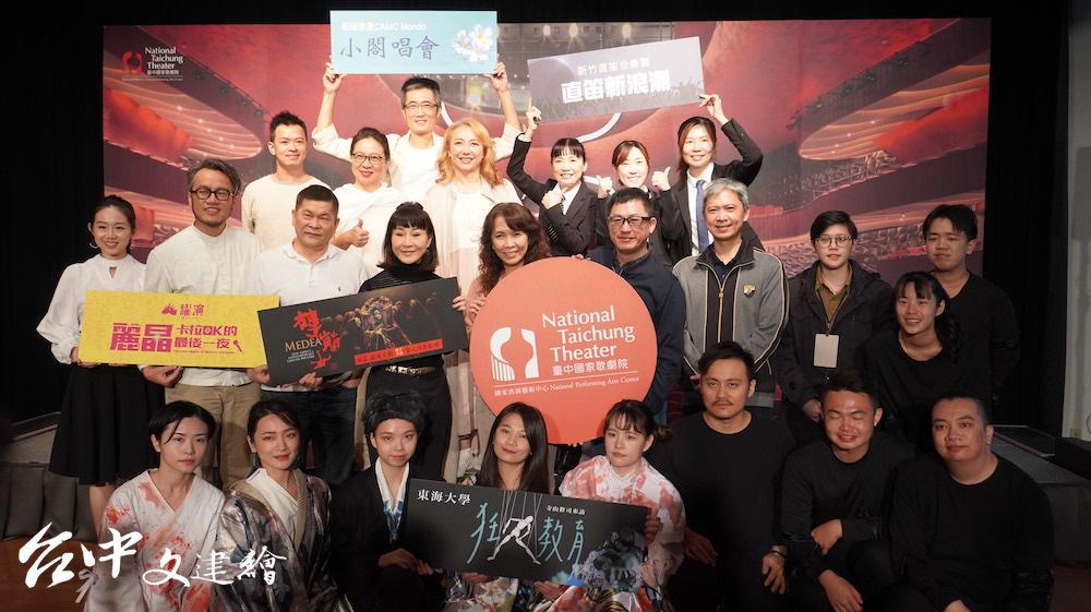 台中歌劇院 2021 年外租節目票房熱銷中(攝影:謝平平)