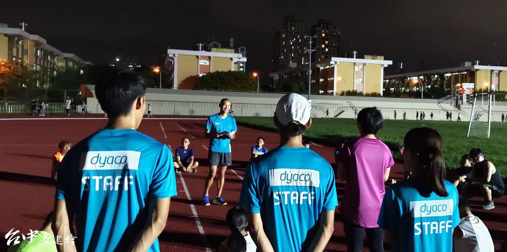 岱宇台中馬拉松因武漢肺炎停辦,特別聯合長跑奇才李翰暄打造三個月的跑玩訓練。(圖片來源:「李翰暄Han-Hsuan Li」粉專)