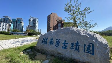 Photo of 見證中法大戰 淡水「湖南勇古蹟園」12月1日正式開放