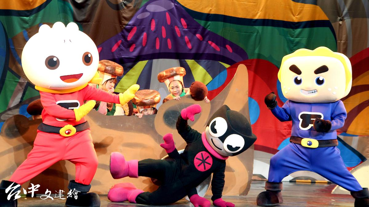 2021年11月13日14時30分「如果兒童劇團」《Food超人劇場-消失的食譜》。(圖:台中市文化局)