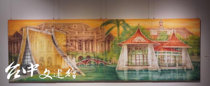 簡錦清,台中之美,80號 x 4,2005 年。(攝影:謝平平)