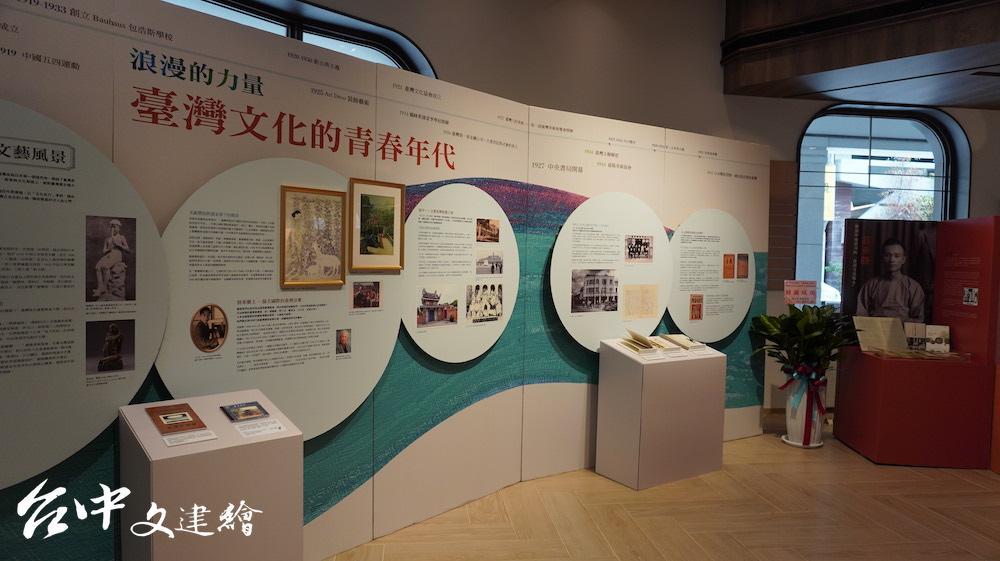 中央書局重新開幕,第一檔展覽「浪漫的力量—台灣文化的青春年代」。(攝影:謝平平)