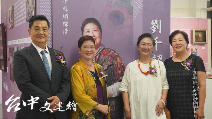 左起陳啟村、劉千韶、陳惠美、黃蘭葉。(攝影:謝平平)