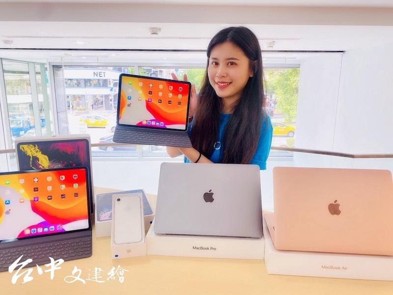 STUDIO A 推出 2020 Apple 福利品夏季特賣。(圖:業者提供)