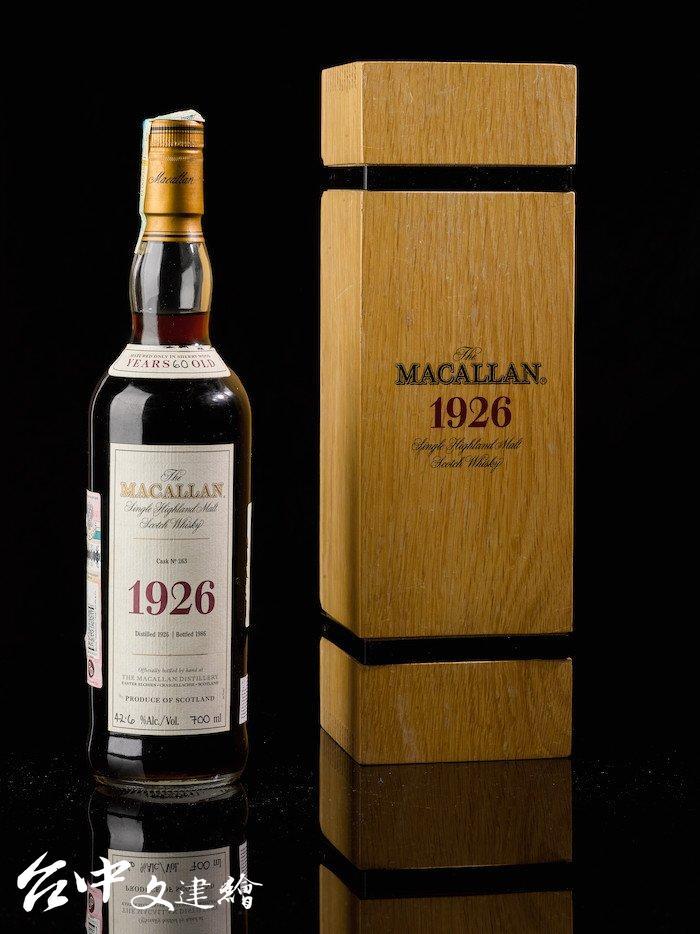 今秋蘇富比即將舉行的「極品威士忌收藏」中,以麥卡倫(The Macallan)珍稀系列( Fine & Rare) 1926年份,最受矚目。(圖:蘇富比提供)
