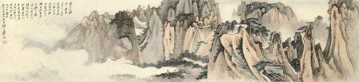 張大千《黃山松雲》。(圖:蘇富比拍賣)