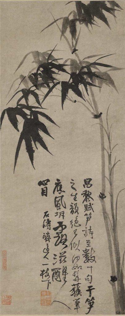 石濤《墨竹》(圖:蘇富比拍賣)