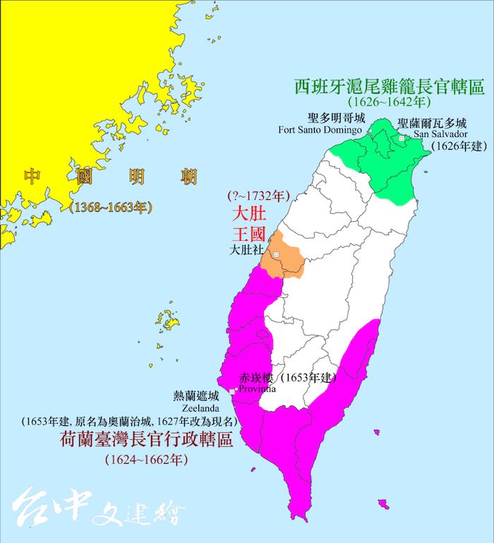 由原住民組成的大肚王國在清朝雍正時覆滅。(圖片來源:公有領域)