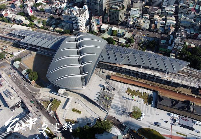 2019年台灣建築獎入選作品—台中車站(圖片提供:主辦單位)