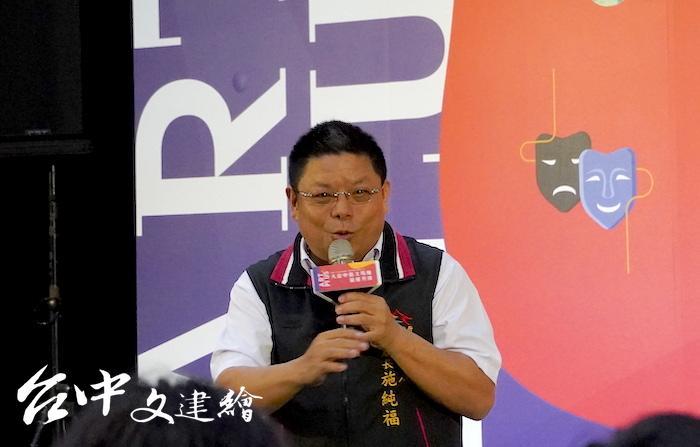 台中市文化局副局長施純福。(攝影:謝平平)
