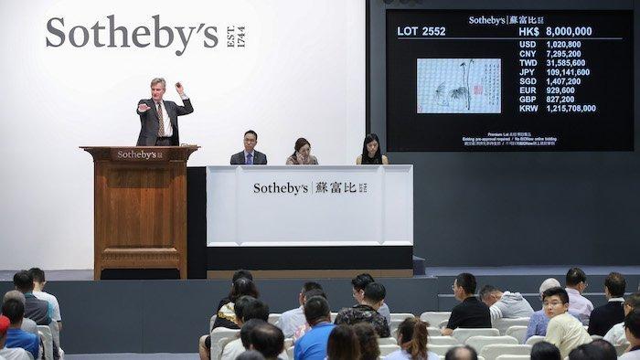 2019 蘇富比秋拍的中國古代書畫總成交額為 5,400 萬港幣(約 2 億 920 萬台幣 ),超過 7 成拍品高於原估價拍出。(圖:蘇富比拍賣)