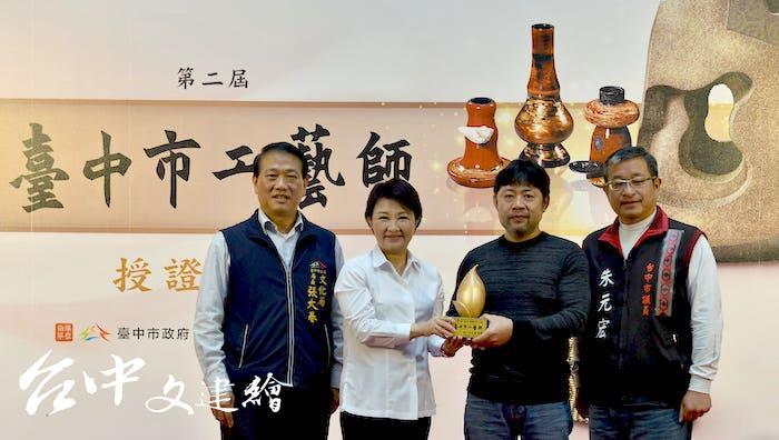 黃吉正獲頒第二屆台中工藝師榮譽。(圖:台中市政府)