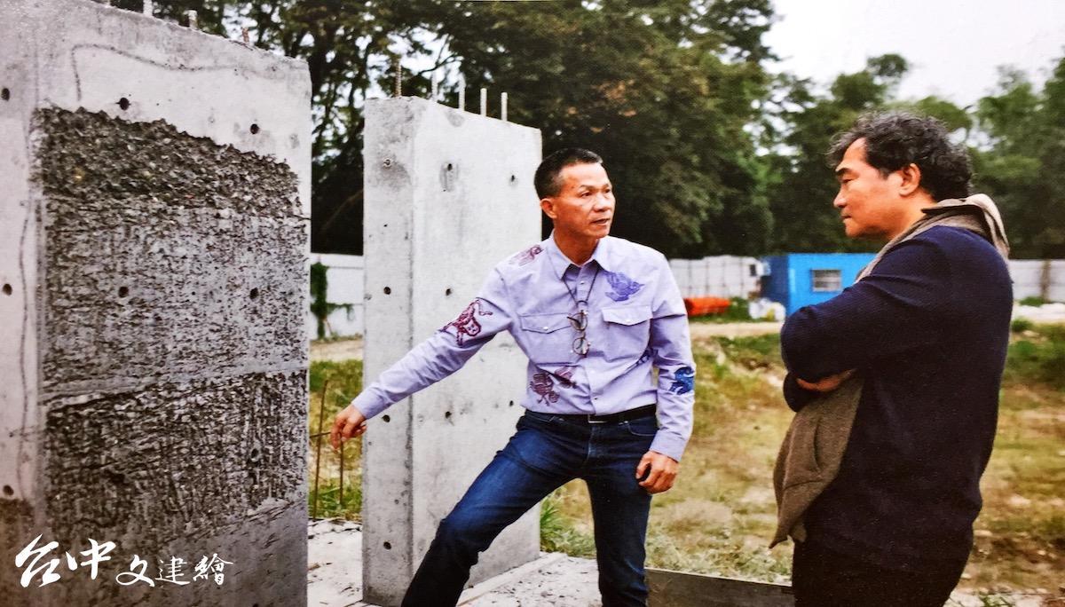 清水建築工坊董事長廖明彬(左)與建築師邱文傑(右)正在討論。(圖:原點出版)