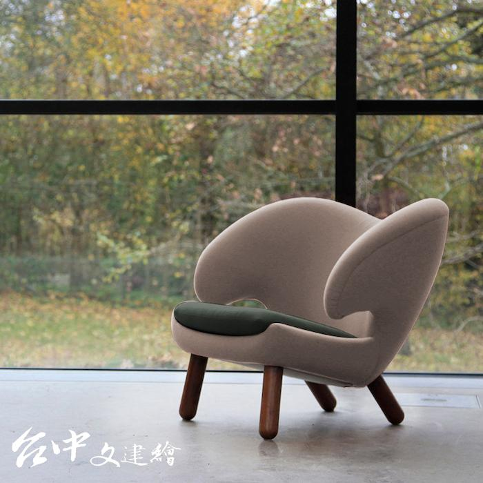 House of Finn Juhl – Pelican Chair 鵜鶘椅,$226,900。(圖:業者提供)