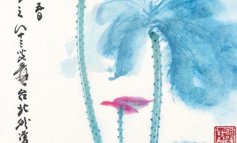 張大千,〈粉荷〉,設色紙本,69.5 x 32 公分,1981。(圖:佳士得,2021)