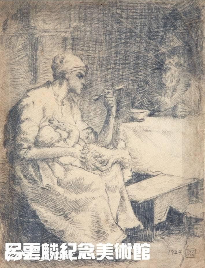 洪瑞麟 12 歲時,模仿米勒作品。(圖片來源:呂雲麟紀念美術館)