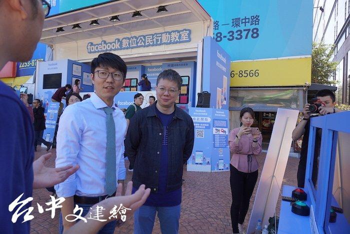 台中市政府新聞局長黃國瑋(左)11月27日出席Facebook「數位公民行動教室」體驗活動。右為Facebook 香港、台灣及蒙古國公共政策總監陳澍。(攝影:謝平平)