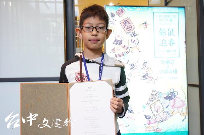 第 35 屆版印年畫「囍鼠迎春—鼠年年畫特展」年紀最小得獎者陶奕希。(攝影:謝平平)