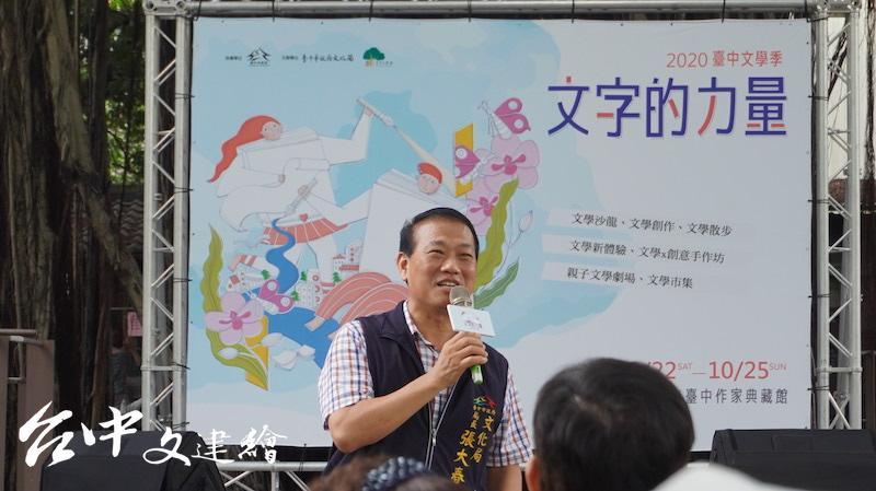 台中市文化局長張大春表示,文學無所不在。(攝影:謝平平)