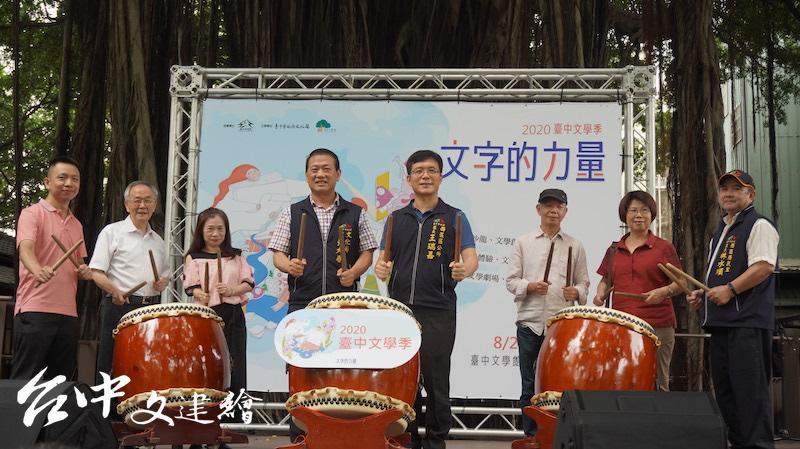 2020 年「台中文學季」活動將舉行至 10 月 25 日。(攝影:謝平平)