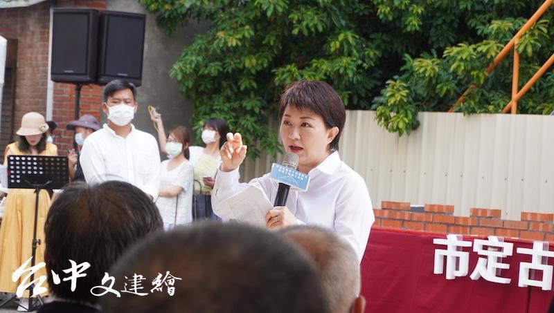 台中市長盧秀燕出席潭子穀倉修復動工典禮。(攝影:謝平平)