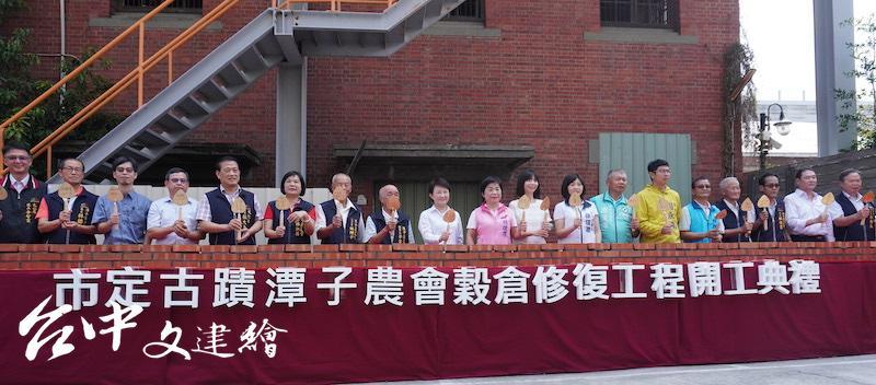 台中潭子穀倉在 2020 年 9 月開始修復,預計 2023 年完工。(攝影:謝平平)
